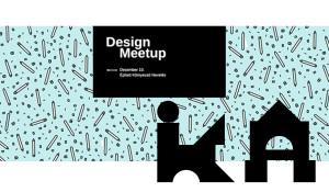 designmeetup